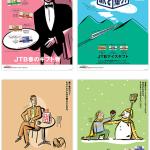 JTBナイスギフト ポスター