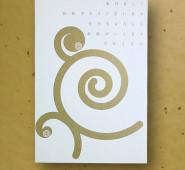 mori 2013 new years card