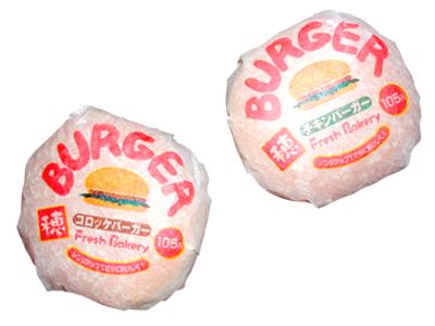 第一パン パッケージ