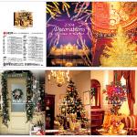シモジマ クリスマスカタログ