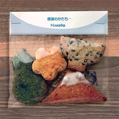 H.works様からの贈り物クッキー