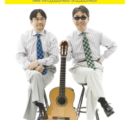 2014Amnesty+ゴンチチ コンサート_チラシ